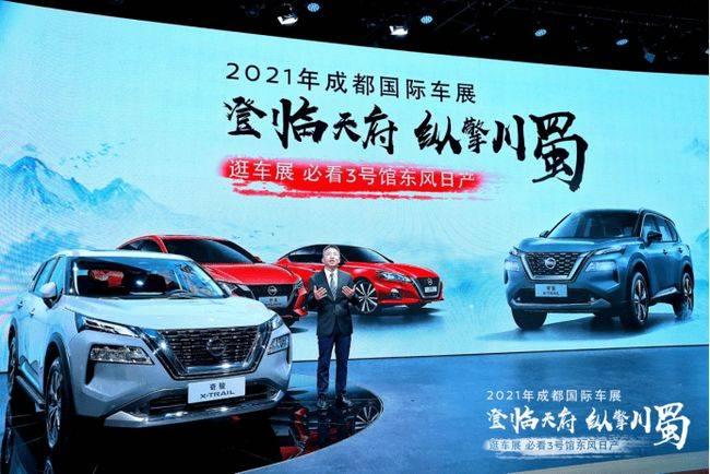 2021成都国际车展东风日产携全新车型惊艳亮相