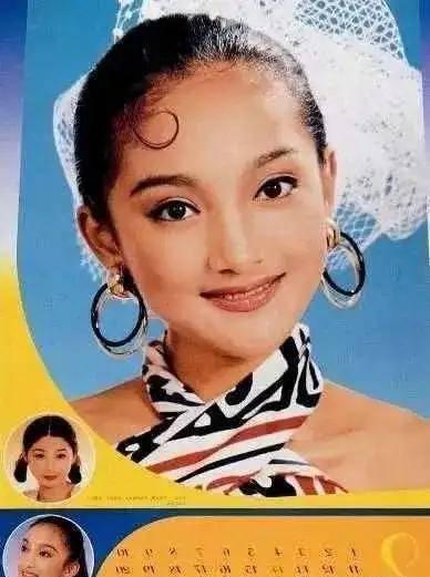 图片[26]-八九十年代的女明星挂历,复古又雷人,都是青春的记忆,好怀念啊-妖次元