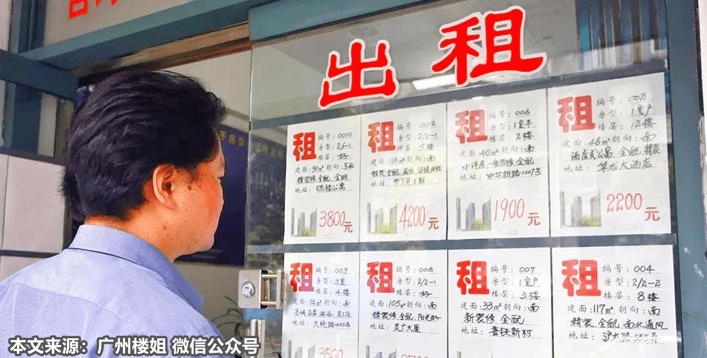 """楼市新闻:房地产""""离职潮""""来了,将从深圳开始"""