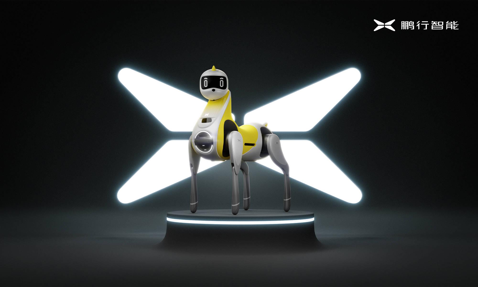 小鹏智能机器马
