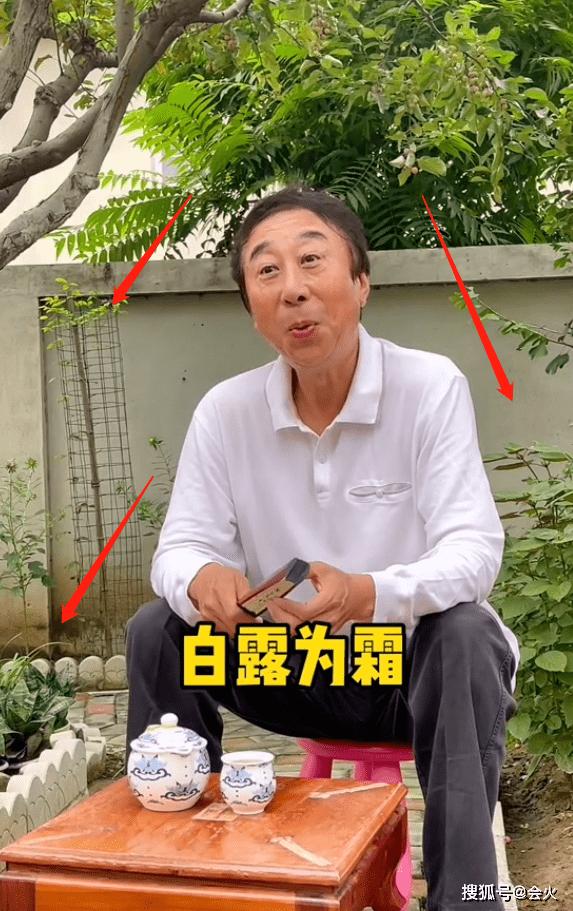 冯巩在菜园里唱歌!旧裤子洗至发白 踩一双塑料拖鞋