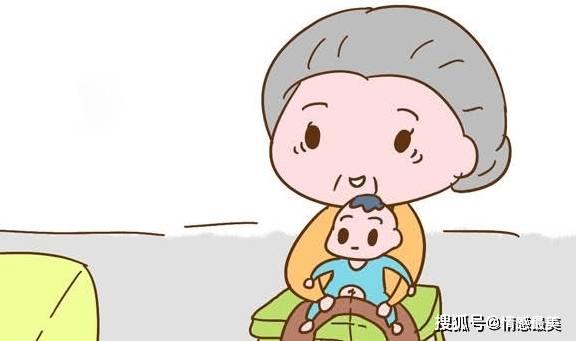 """老人给宝宝把屎把尿,竟会带来这些""""伤害"""",家长们要注意了!"""