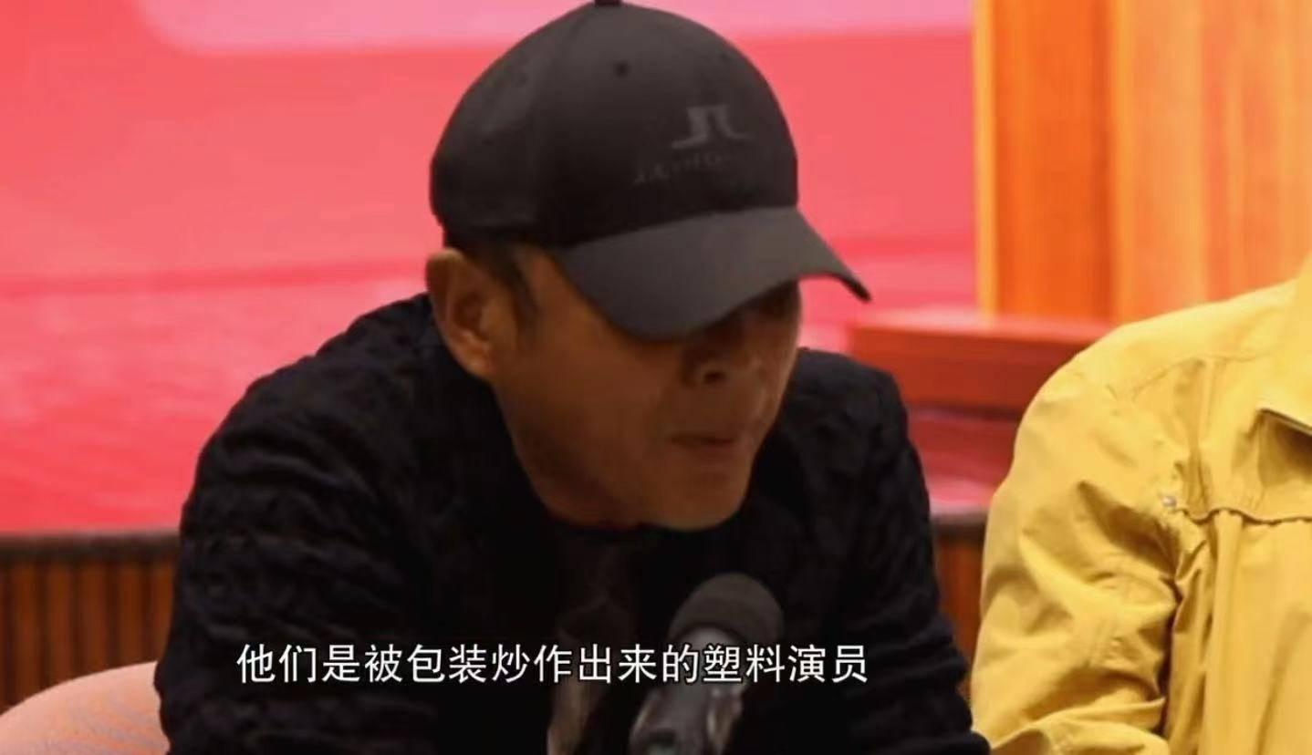 陈批评这位交通明星是因为他有自己的职业道德和正确的职业�