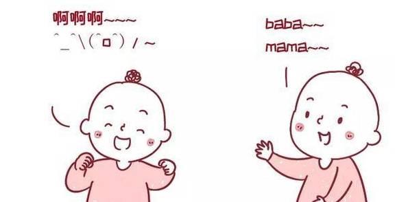 你家宝宝先叫妈妈还是先叫爸爸?别急着吃醋,这其中大有学问