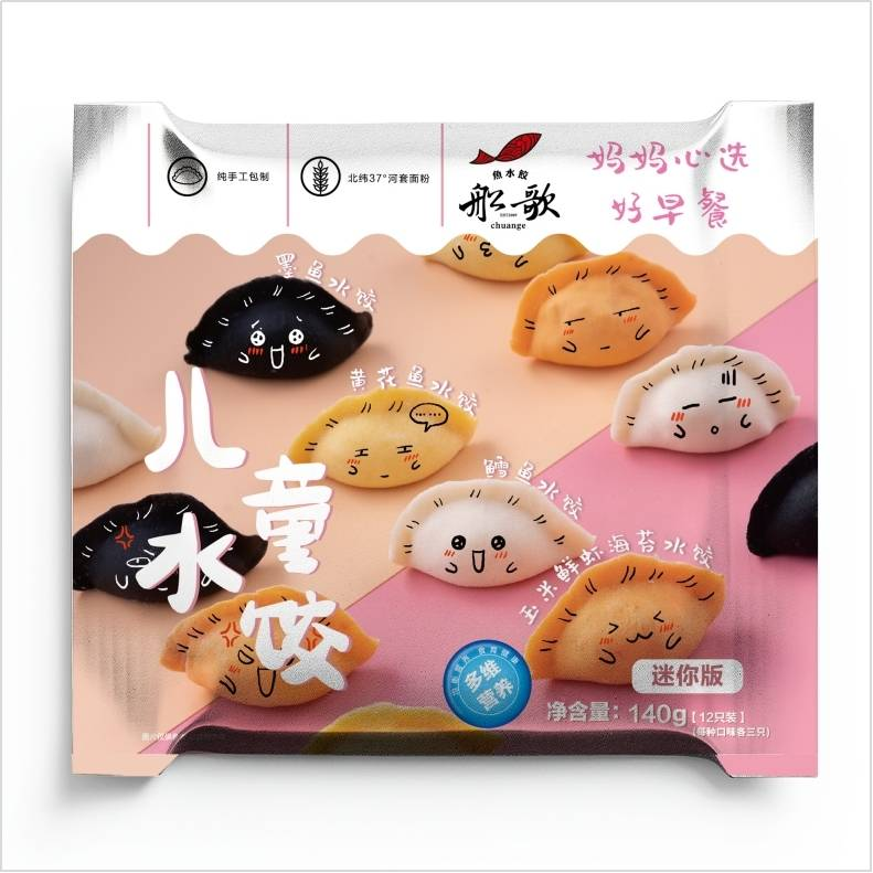 明星妈妈都在买的鱼水饺,船歌开启儿童食品新纪元
