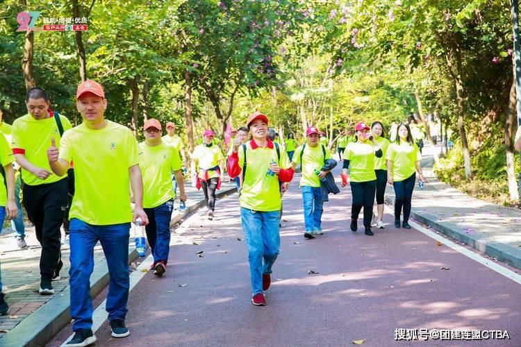 【团建联盟】嘉荣27周年庆典之健康徒步活动