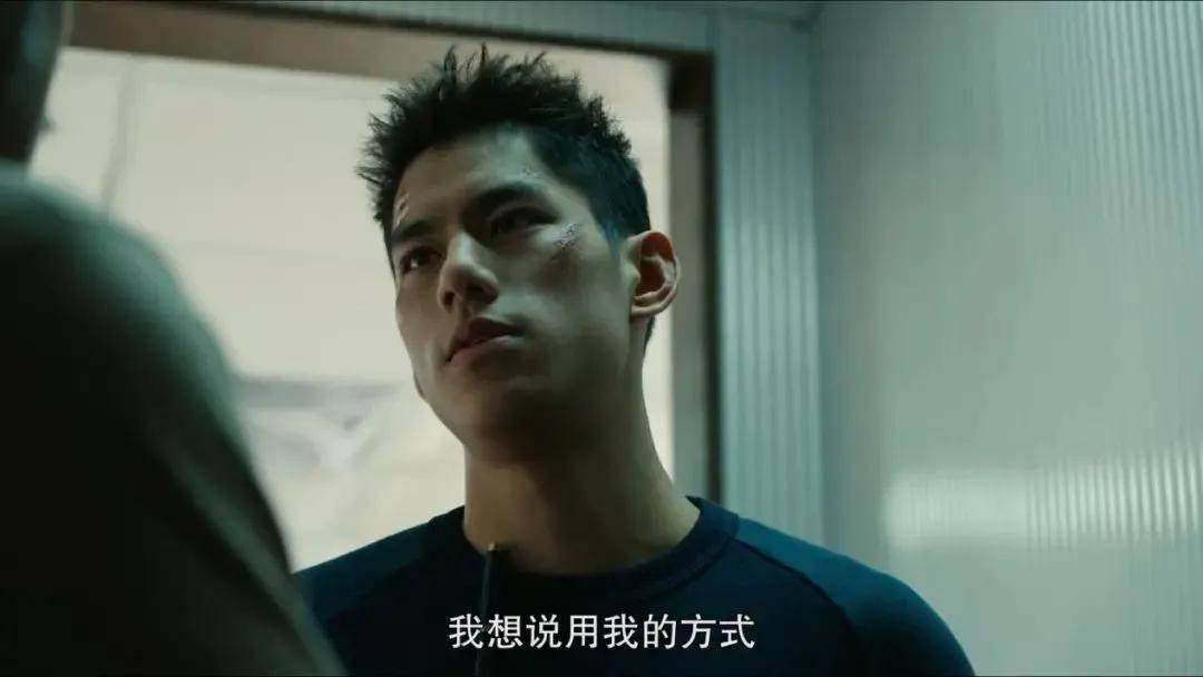图片[4]-华语原创犯罪剧的尺度,被周渝民刷新了?-妖次元