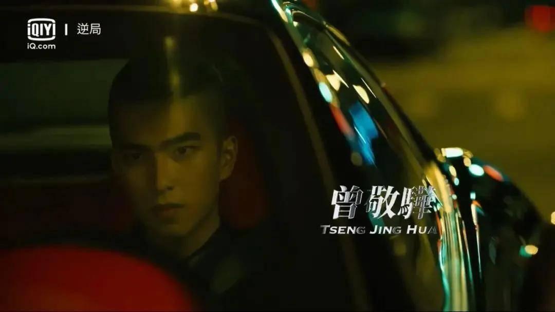 图片[5]-华语原创犯罪剧的尺度,被周渝民刷新了?-妖次元