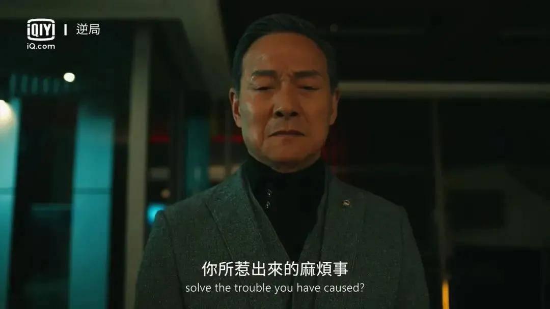 图片[29]-华语原创犯罪剧的尺度,被周渝民刷新了?-妖次元