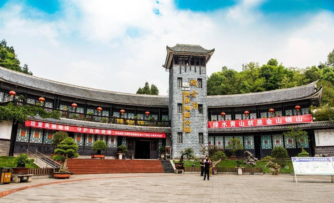 贵州毕节织金洞博物馆,里面有恐龙,也有地质奇观的秘密!