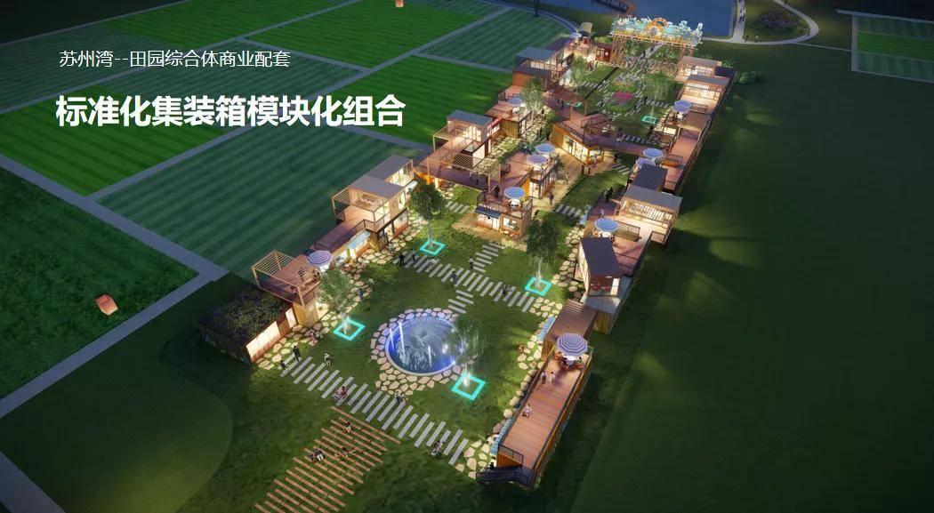 """绿维文旅:如何用移动设施打造城市""""新地标"""",网红打卡点?"""