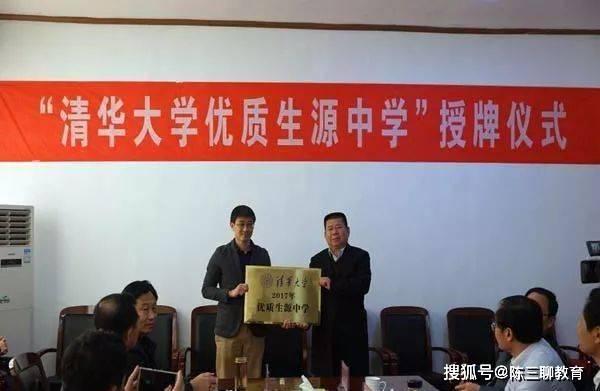 """浙江三所学霸云集的高中,被列为""""清华优质生源地"""",被家长认可"""