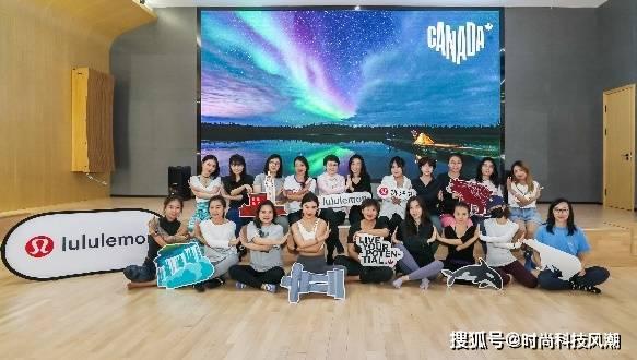 声影画环绕下慢旅行 加拿大旅游局携手lululemon打造沉浸式轻瑜伽