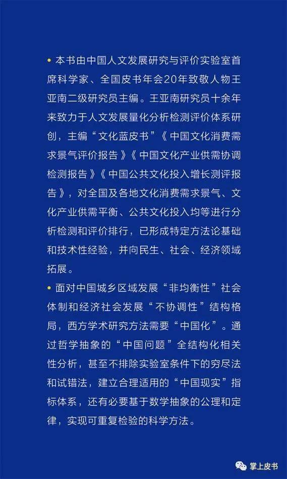 甘肃有多少人口2021年_2021甘肃国考报名入口 近万人报考 平均竞争比为14.7 1