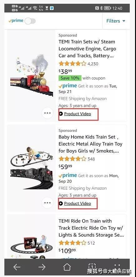 重磅更新!为旺季做准备!亚马逊推出新的视频搜索结果显示方式