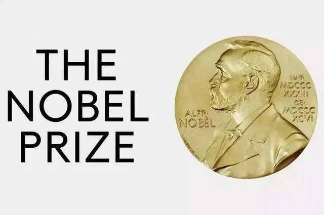 盘点世界诺贝尔奖得主最多的30所大学