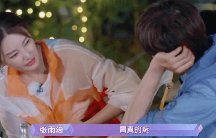 张雨绮三次胃疼,被小男友忽视,姐弟恋存在参差吗?