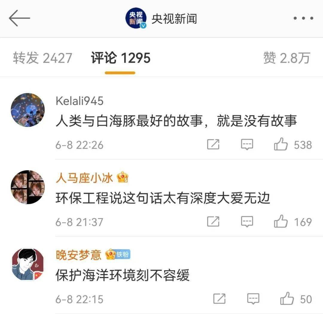 这不是普通的短视频,而是「新时代中国VLOG」
