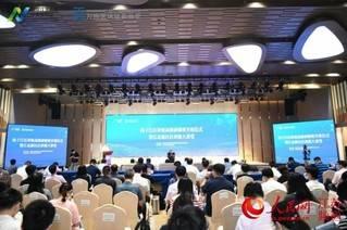 打造区块链技术创新策源地 南京江北新区区块链大讲堂开班