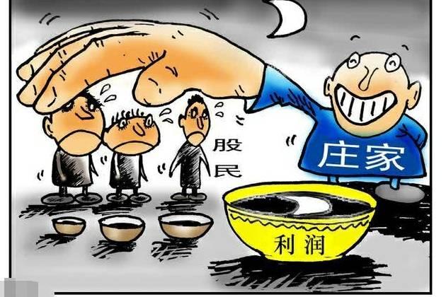 1.9亿股民,资产50万以上只占3%,为什么穷人爱炒股?