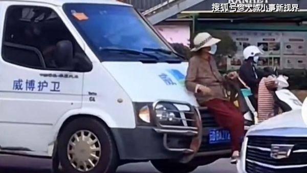 云南一大妈逼停运钞车坐车头,马路是我家,全世界都要让着我?