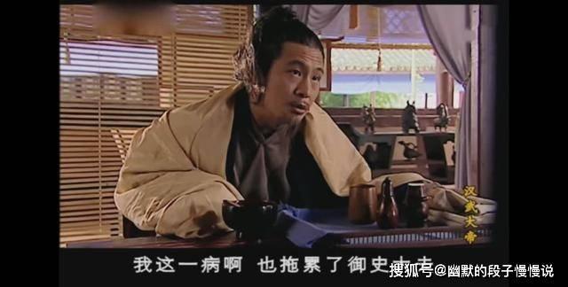 大汉国舅田蚡离奇死亡的背后,是汉武帝铁血专制的独夫之心
