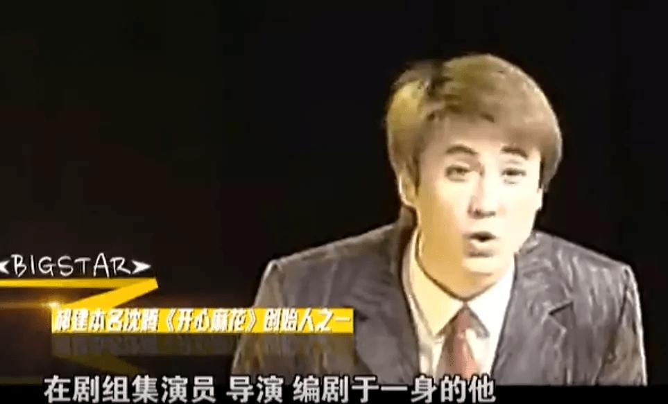 """图片[19]-首个200亿票房大神,""""只会搞笑""""的沈腾到底有啥可牛的?-妖次元"""