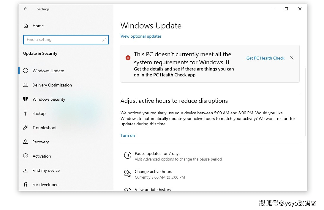 """微軟證實""""此電腦不能運行 Windows 11""""錯誤彈出存"""