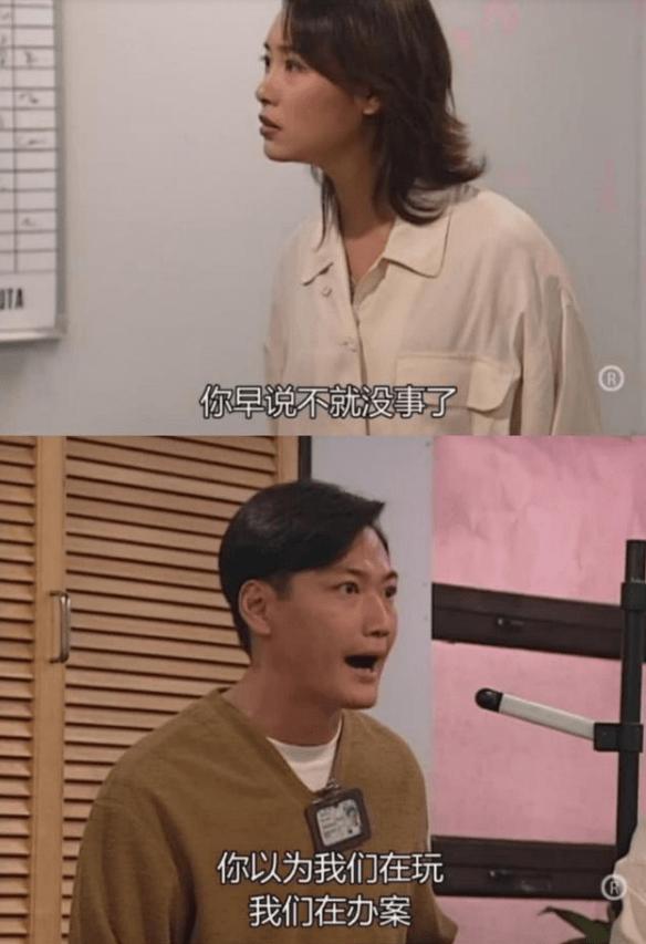 图片[50]-90年代TVB十大收视冠军,如今回看面目全非,还是自己当年太年轻-妖次元