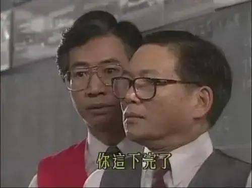 图片[4]-90年代TVB十大收视冠军,如今回看面目全非,还是自己当年太年轻-妖次元