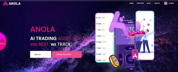 Anola——頂尖的人工智能交易資產服務