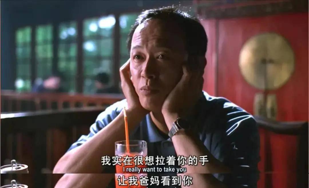 """图片[20]-23年前""""奶茶""""主演的冷门电影,信息量太大了-妖次元"""