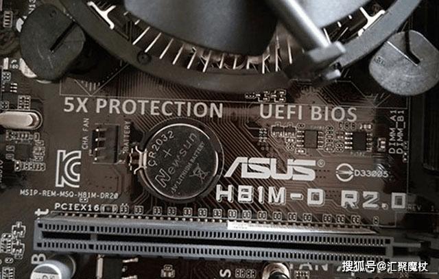 電腦主板電池雞肋到可以取消