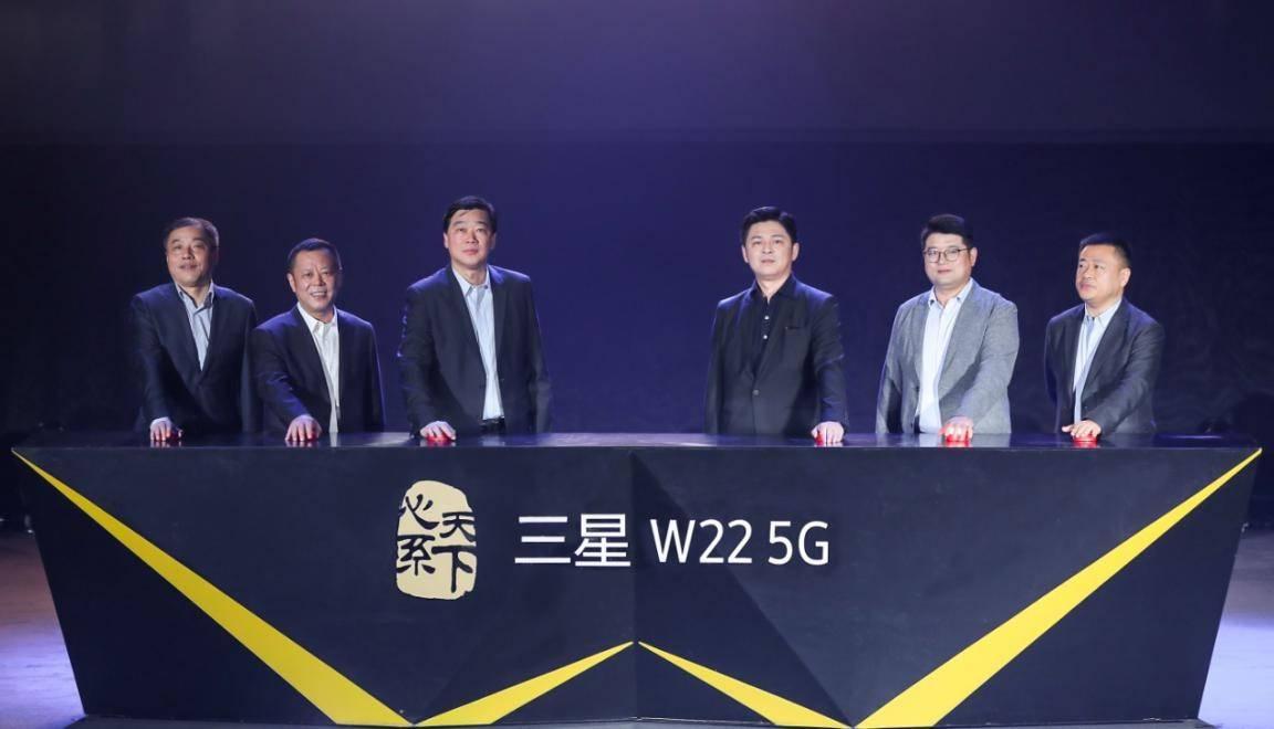 三星W22 5G旗舰正式发布:更贵了,也更高端了