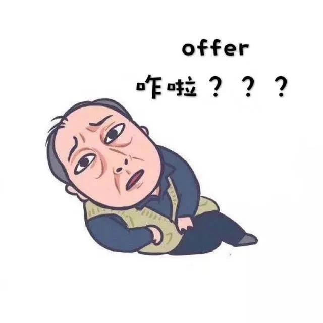 闲聊:新留学申请季开始了,申请交了吗?雅思够学校要求了吗?