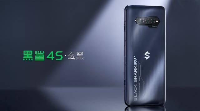 黑鲨4S正式发布:高达限定版+骁龙870,堪称最美黑鲨手机