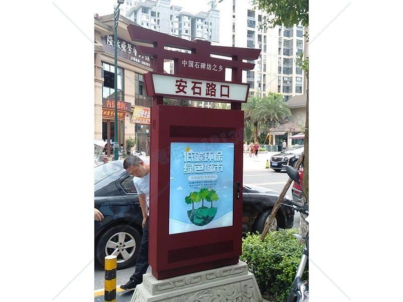 """汤米熊技术:智能公交电子站牌公交智能化,让城市更有""""温度"""""""