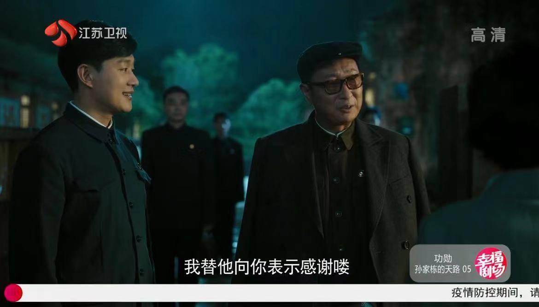 佟大为饰演的孙家栋太催泪,发文告别角色,非常荣幸饰演老先生