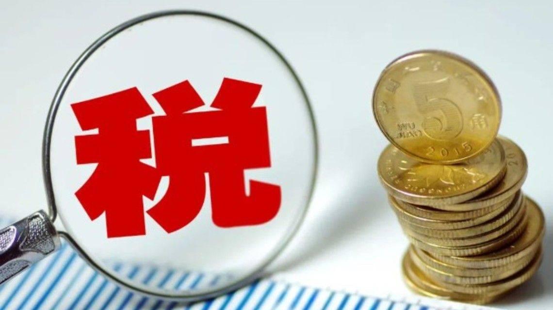 天天查:从网红补税600万事件,发现了什么关系?