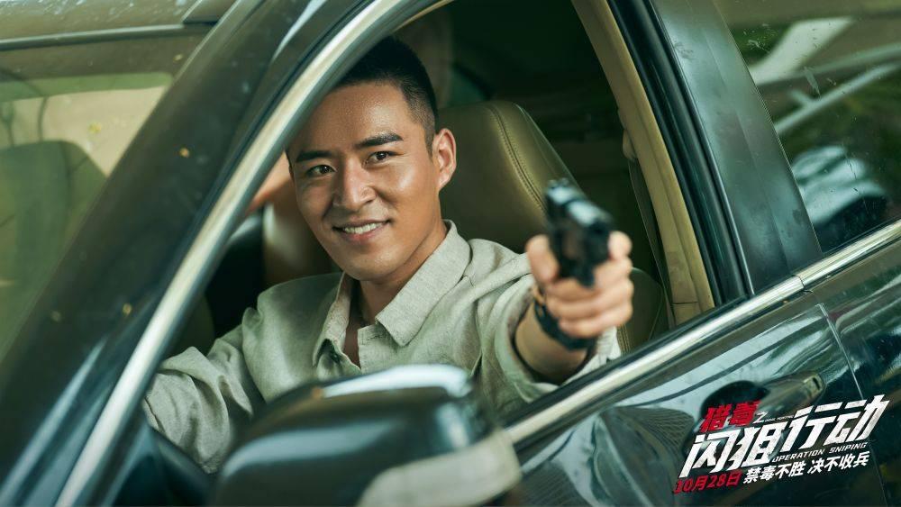 真实大案电影《猎毒之闪狙行动》定档10月28日 还原广东特大缉毒案件