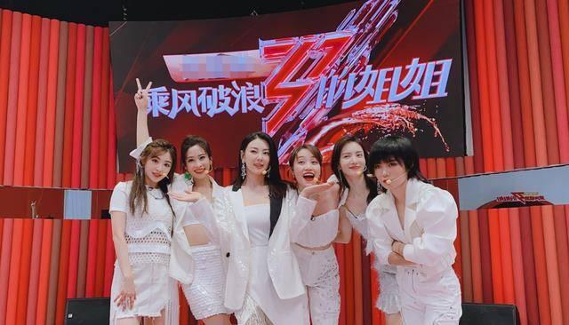 刘若英否认、王心凌无回应,《姐姐3》网传名单真实性存疑