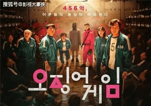 优酷新综艺被指疑似抄袭《鱿鱼游戏》,优酷道歉:发错了