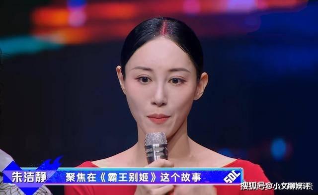 《这就是街舞4》融合赛,朱洁静再次加盟,黄潇完成第三季的梦想图片