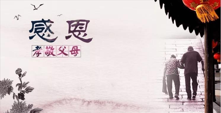 黄少彬 诗词专辑