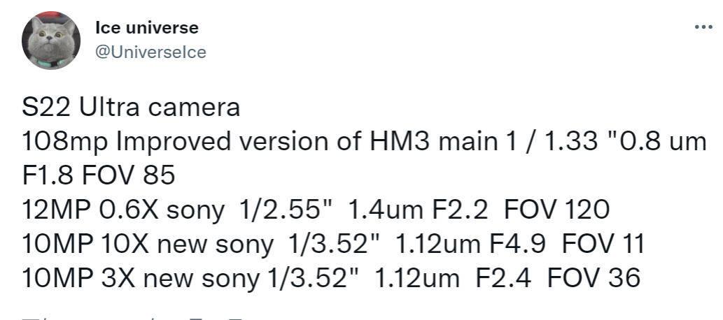 三星Galaxy S22 Ultra最新爆料,相机规格提升不明显!略显遗憾!