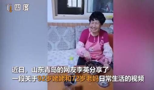 92岁妈妈包饺子让72岁女儿休息