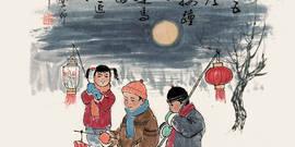 涨知识!元宵节是中国传统情人节,还有句诗这么写