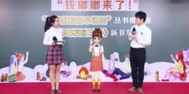 友人再曝张恒帮郑爽赚3亿 女方承诺分钱却未兑现