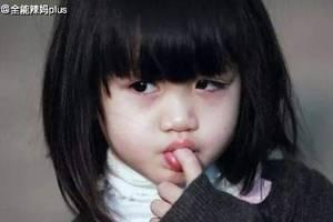 """把手指從小""""啃到大""""的娃,和正常娃有何差距?格局和性格大不同"""