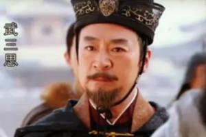 武三思之所以得勢,是因為他利用了韋皇后和上官婉兒嗎?未必